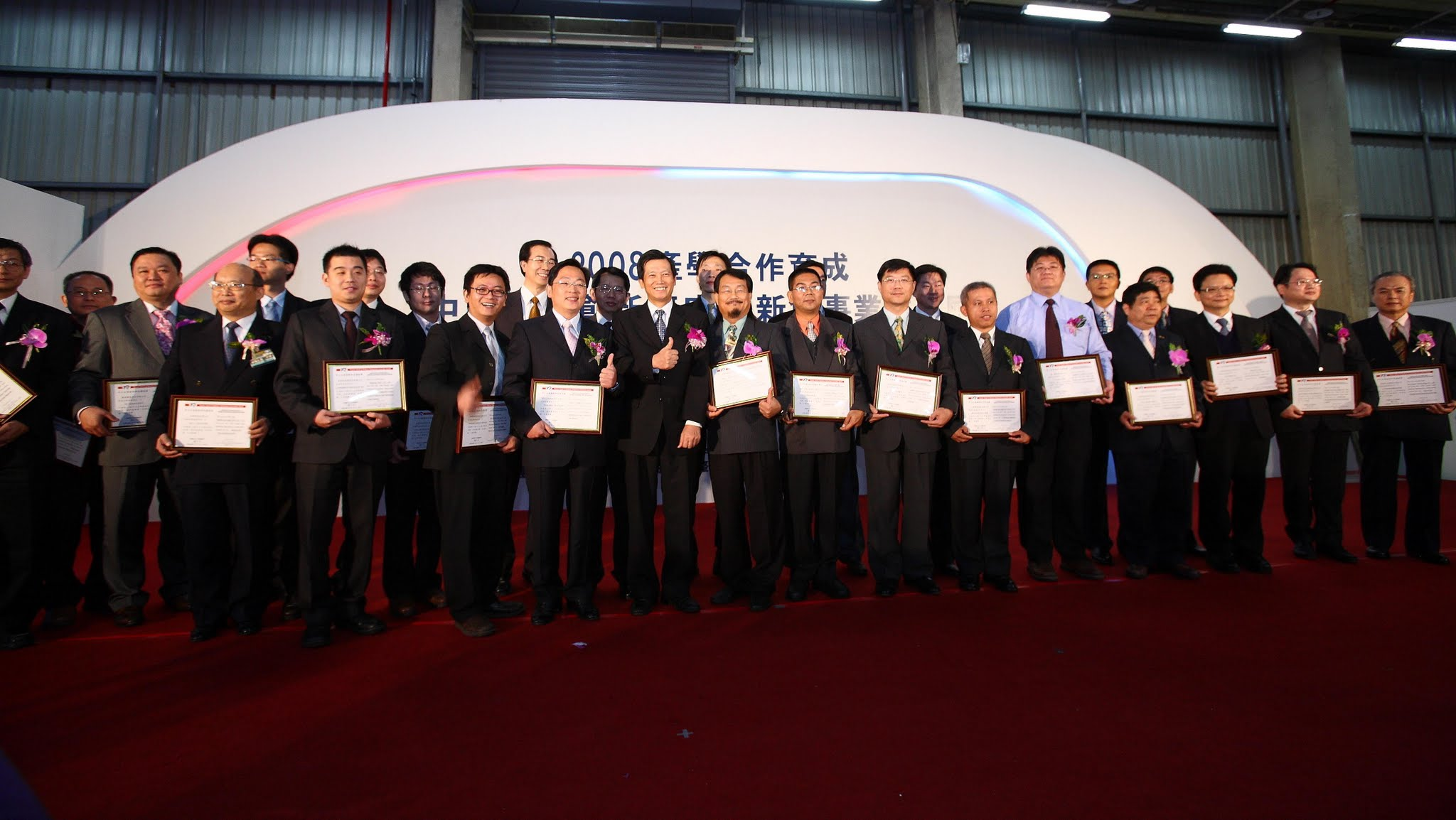 振躍經密獲頒第15屆中小企業創新研究獎