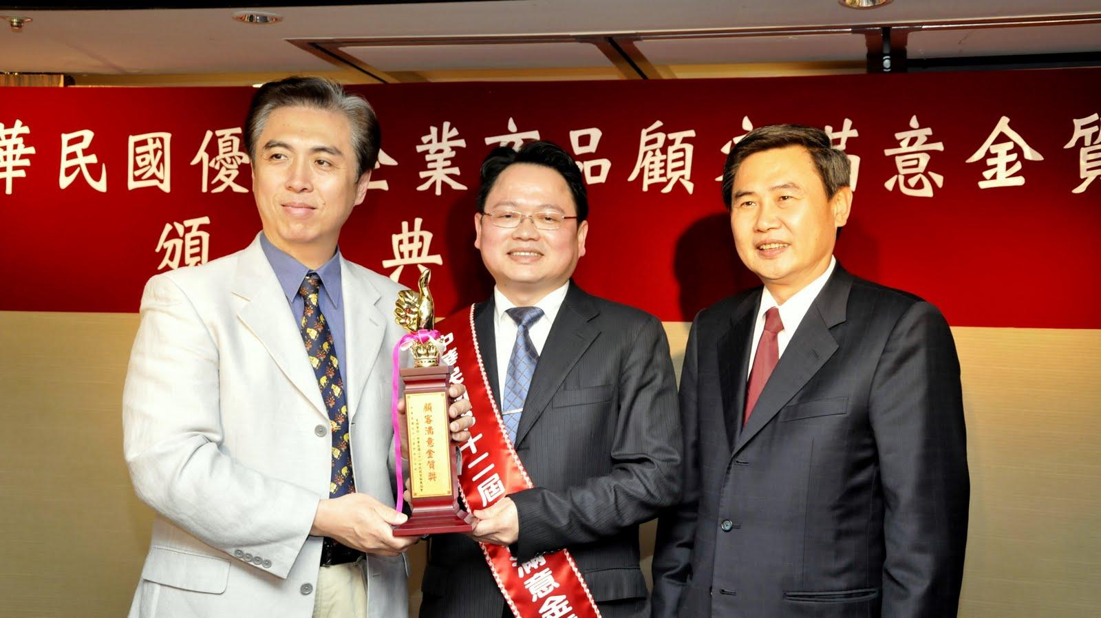 Awarded 12th Customer Satisfactin Golden Prize
