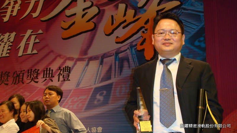 Awarded 12th Outstanding「Entrepreneurs Model、Entrepreneurs、Commodity」Golden Prize