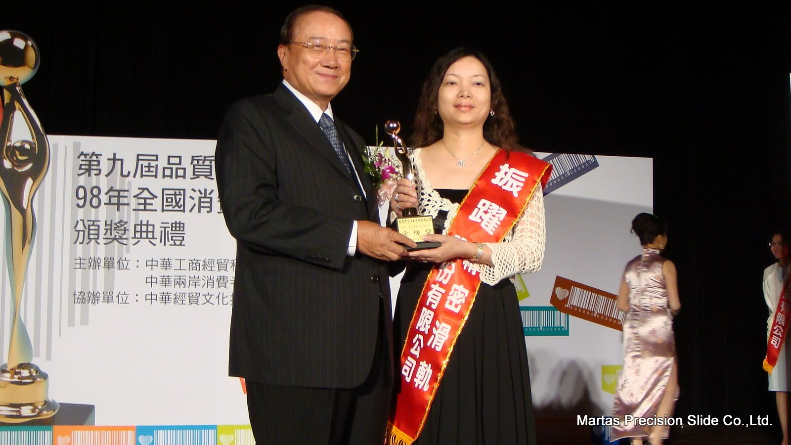 Awarded 9th National Product Quality Guarantee Golden Prize