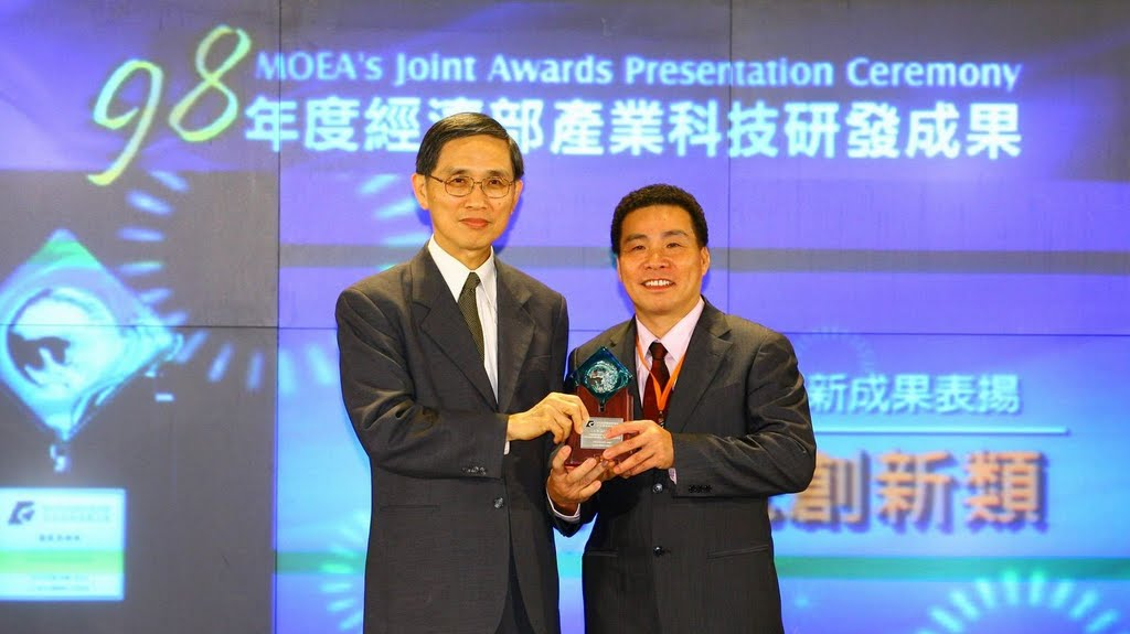 Awarded 2009 MOEA-Industrial Innovative Prize-Product and System Innovation