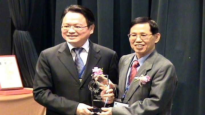 Awarded 45th Two-Star Prize of Quality Group