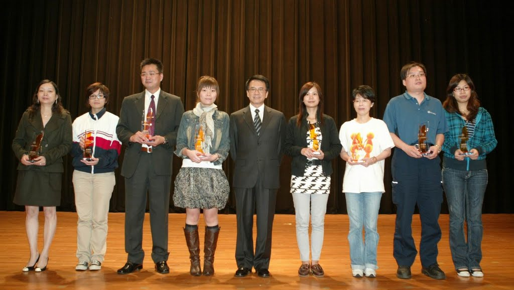 Awarded 22th National Team Excellence Prize