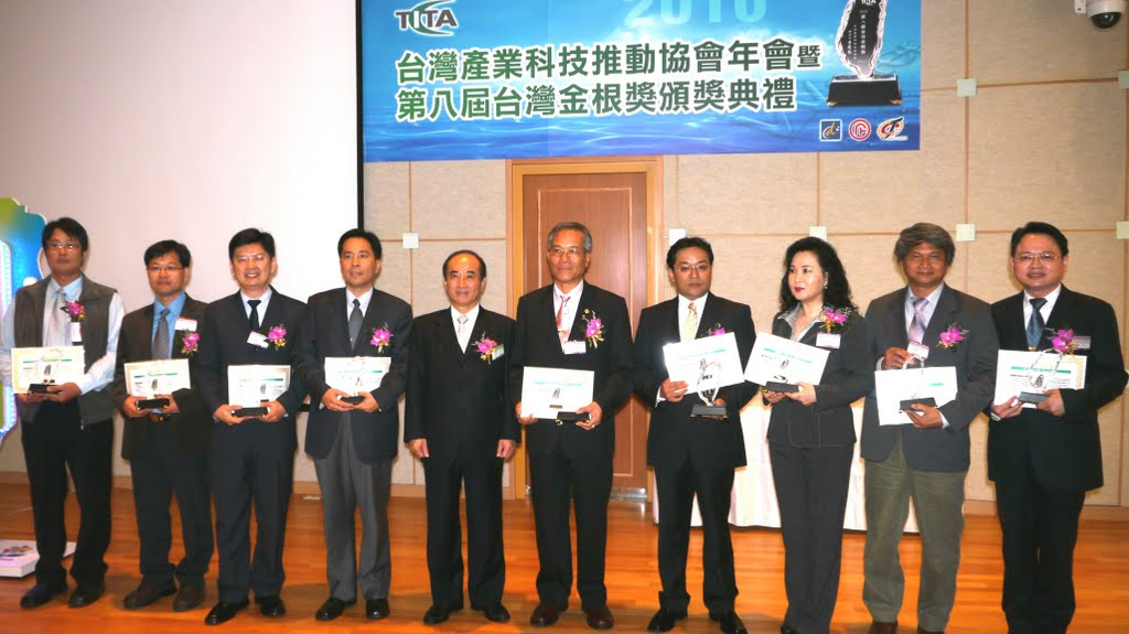 Martas Awarded 8th Taiwan Golden Root Prize