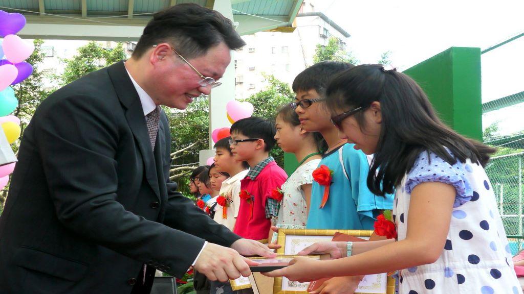 Scholarship to Anxi Elementary School in Sanxiz
