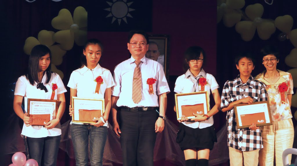 Scholarship to Ganyuan Elementary School in Sanxia