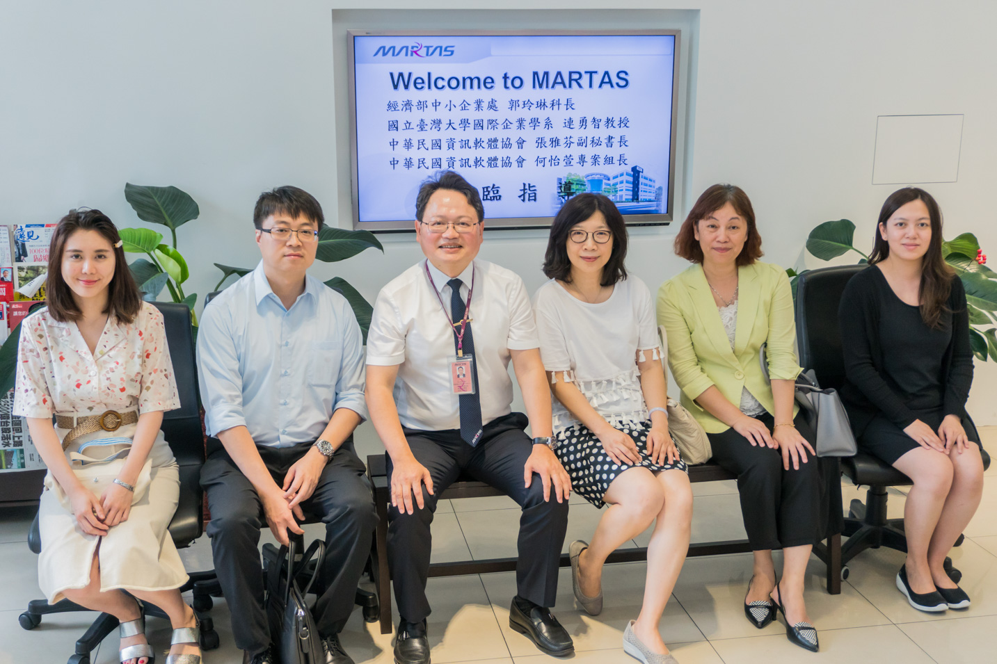Welcom Small and Medium Enterprise Administration, Ministry of Economic Affairs to visit Martas
