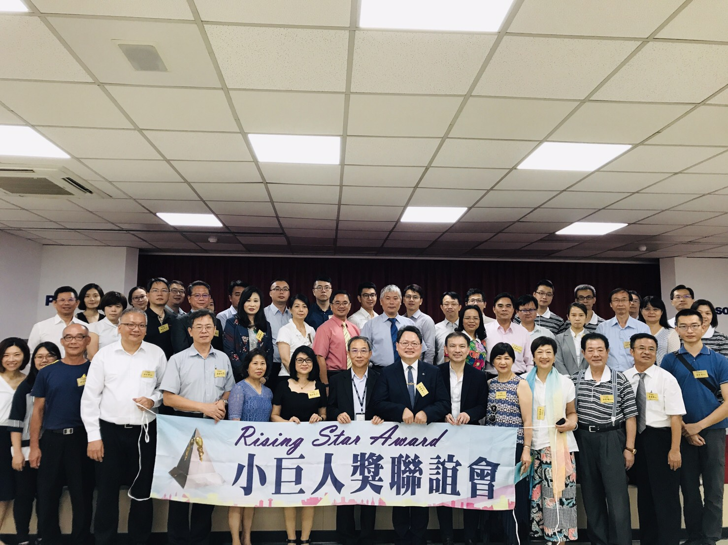 Remarkable company visitation of Panasonic Taiwan & a marketing speech from GM of BenQ Asia-Pacific