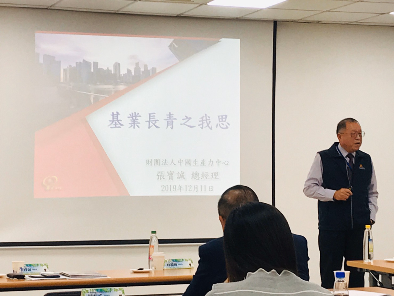 Remarkable company visitation of Panasonic Taiwan & a sustainable business speech from President Bao-Cheng, Zhang of CPC
