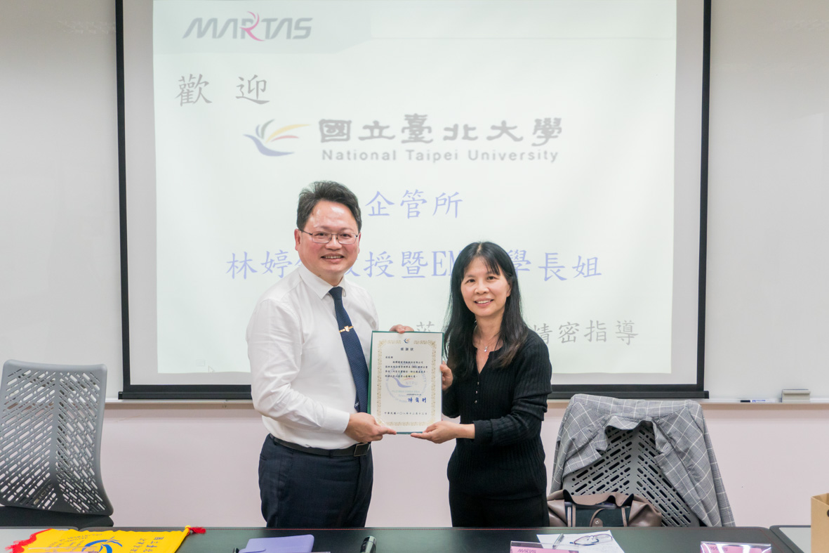 Welcom National Taipei University of EMBA to visit Martas