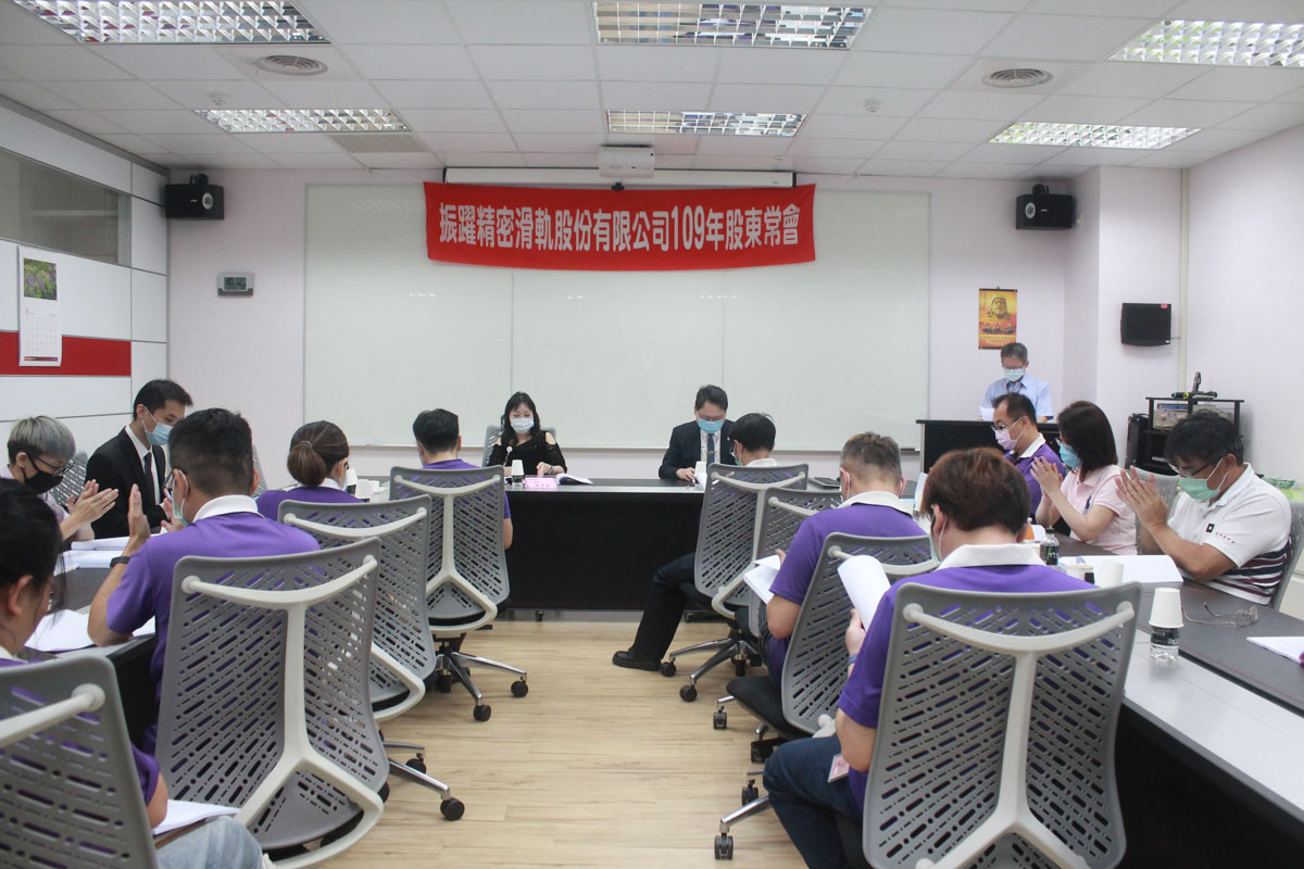 2020 First General Shareholder Meeting