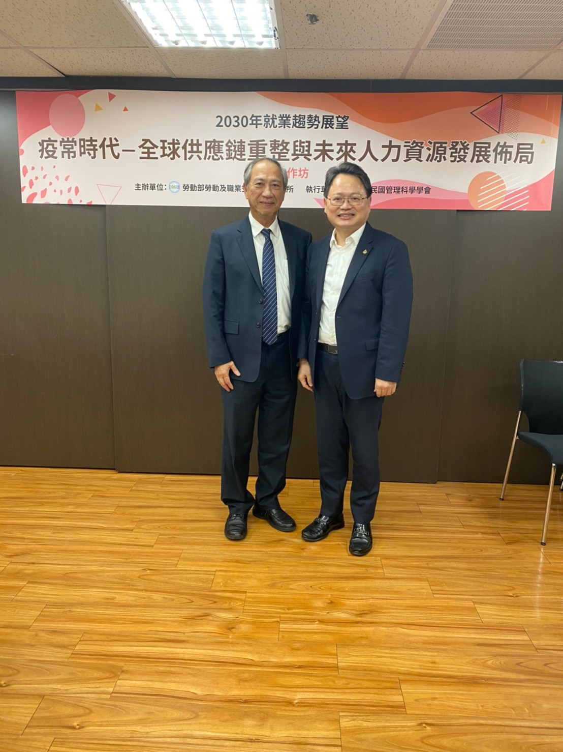 President Chen was invited to participate the co-create Global Supply Chain Reorganization and Future Human Resources Devevelopment