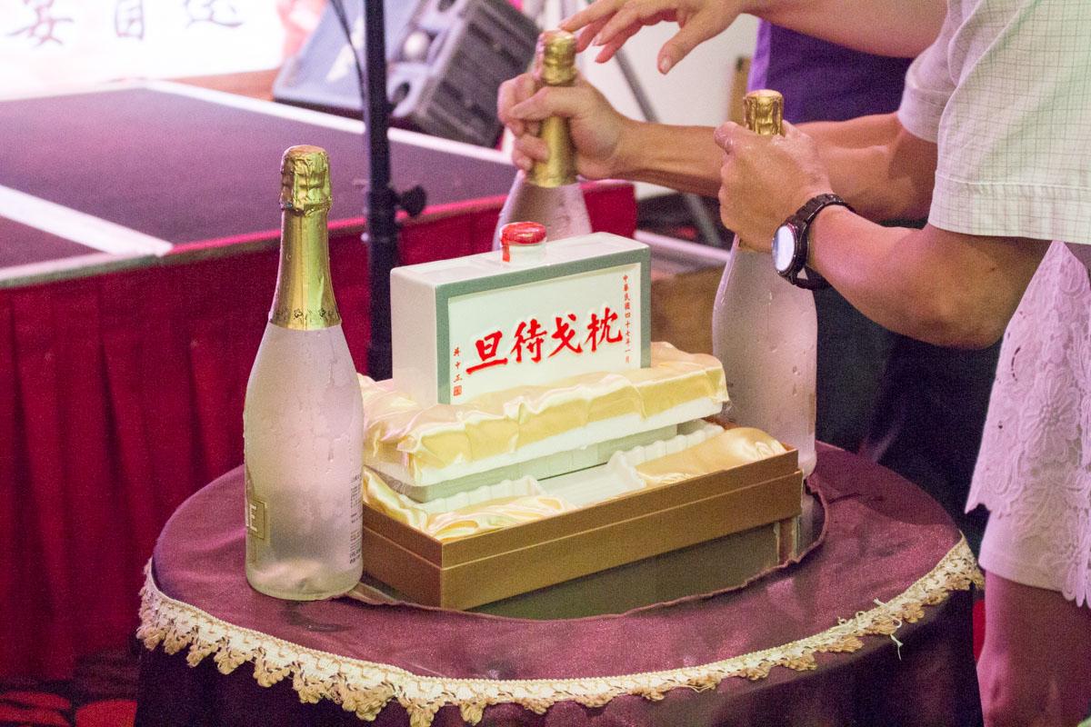 Mid-Year Celebration for 1/H20 Achievement