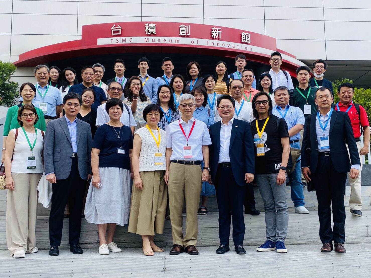 Martas Holds a Visit to TSMC Museum of Innovation & A Innovation Speech from Chief Investment Officer of TMI-Labs (2020-08-01)