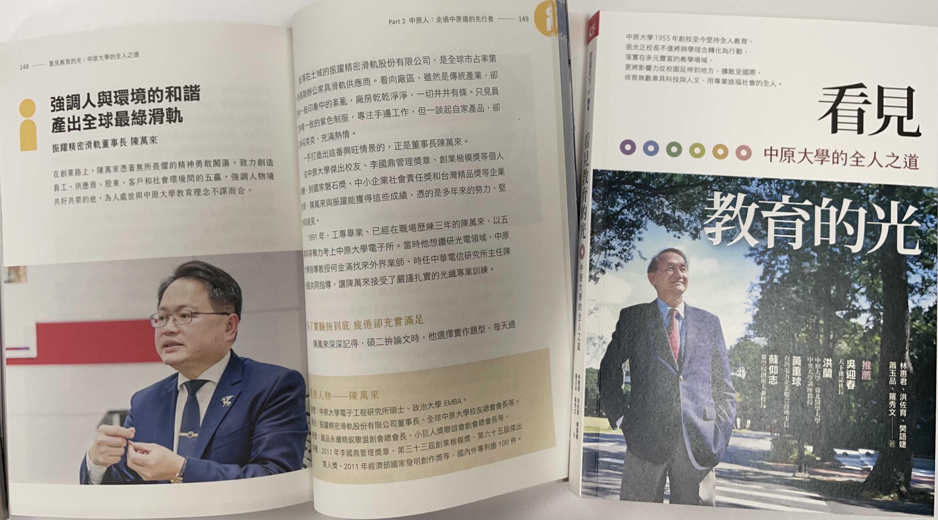 Common Wealth Magazine Interview