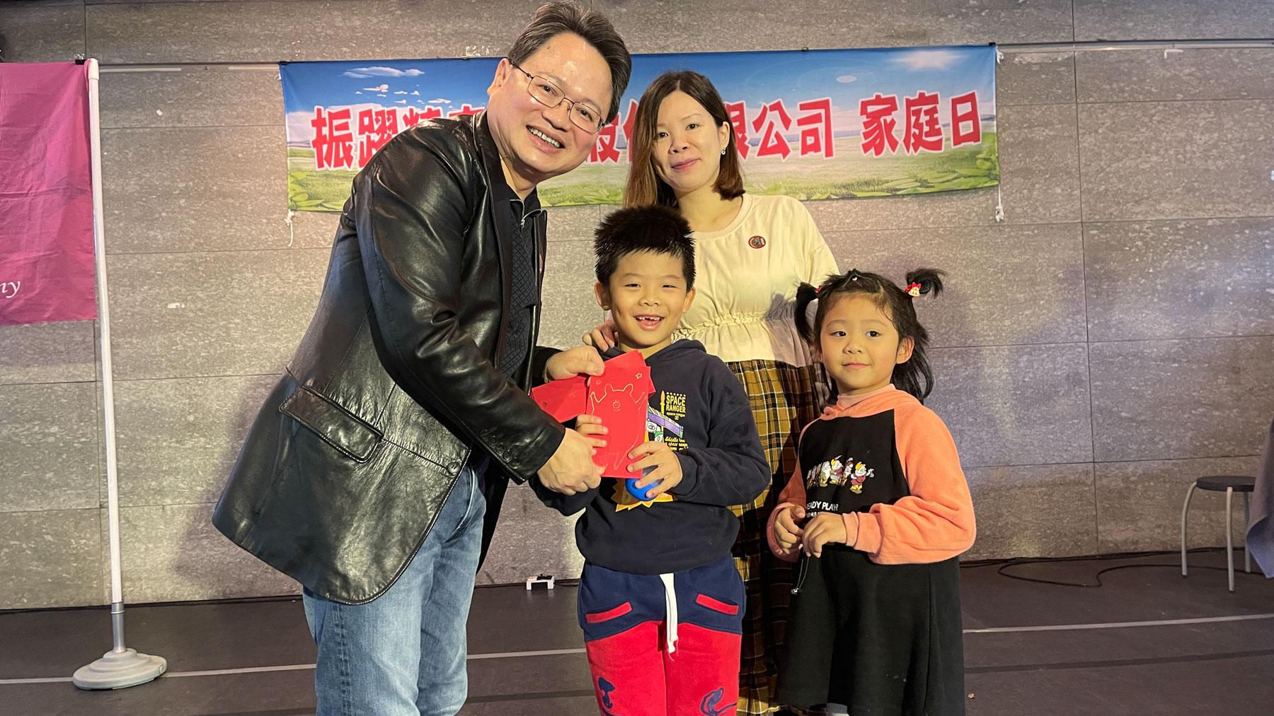 Martas 2020 Family Day