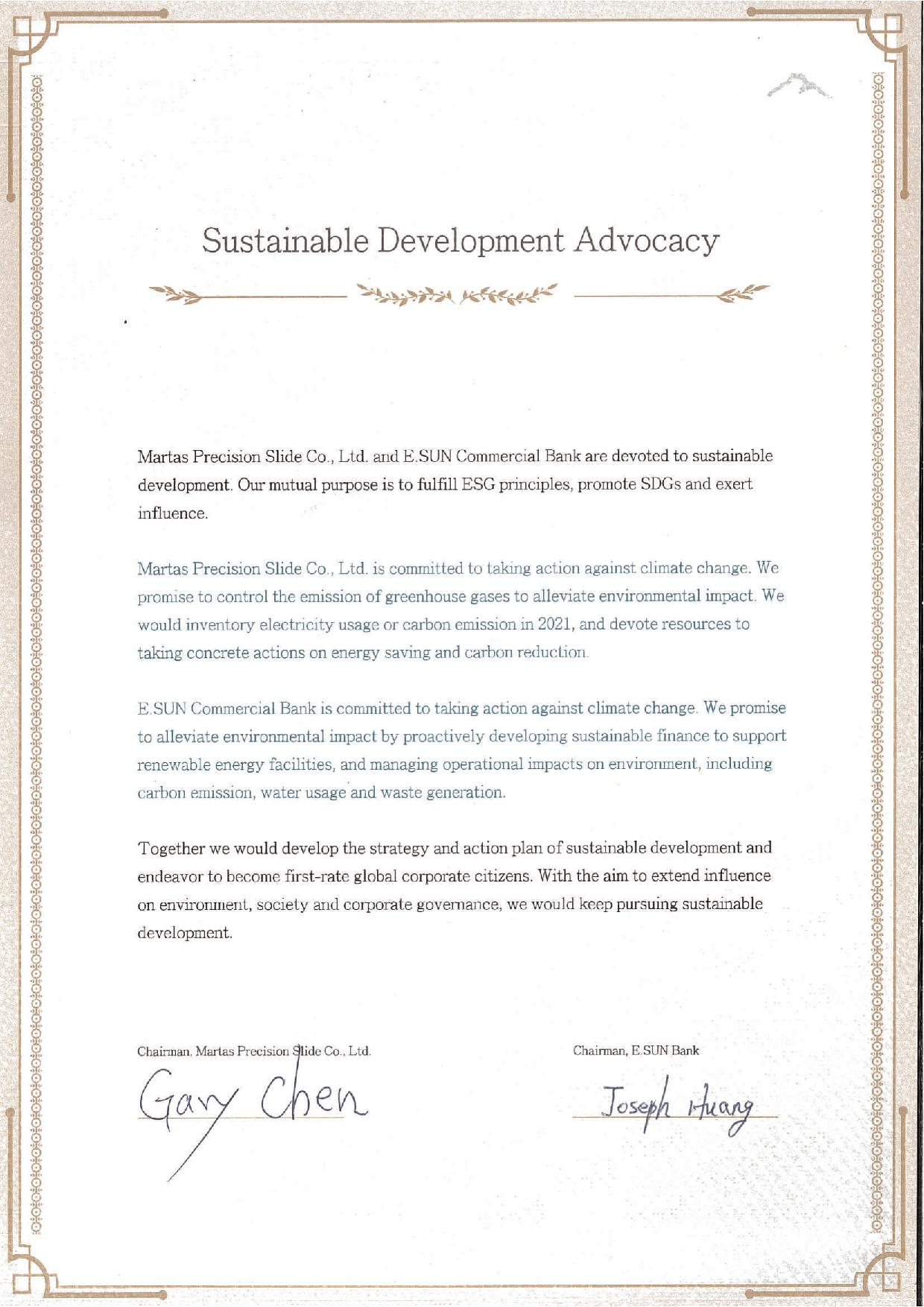 """MARTAS together with 32 outstanding companies respond to the """"E.SUN ESG Sustainable Development """" activity"""